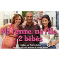 Ma Femme, Ma Fille, 2 Bebes