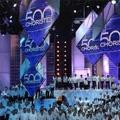 Les 500 choristes